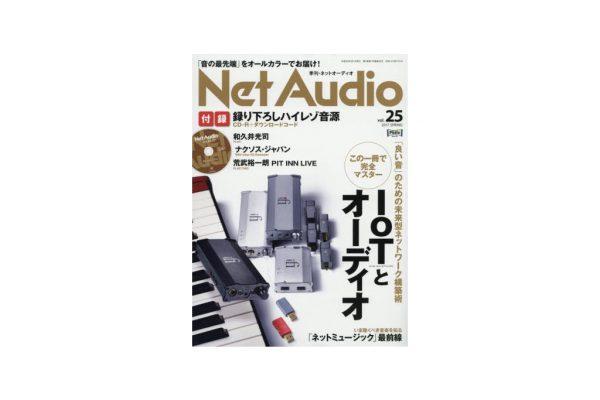 NetAudioVol25