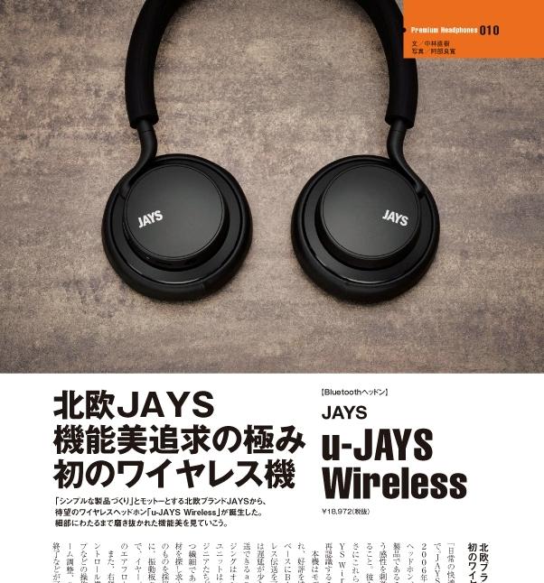 PremiumHeadphonesVol08-2